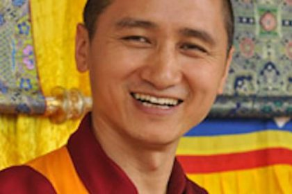 BURLEIGH HEADS: Geshe Zopa Returns!