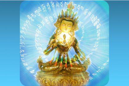Vajrasattva Cleansing Meditation